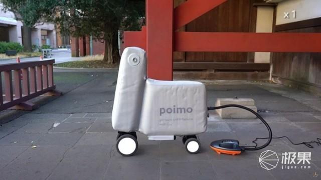 Poimo electric bicycle that can be tucked into a backpack! Lightweight and portable, weighing only 5.5 kggg